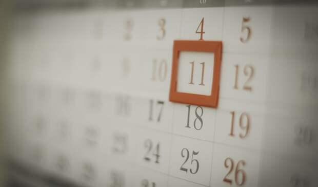 Очередные длинные выходные ожидают жителей Оренбуржья в июне