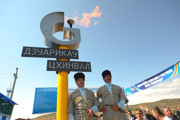 Чья Осетия, если Крым - наш?