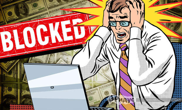 Forbes написал обогромном штрафе для Google из-за блокировки «Царьграда»