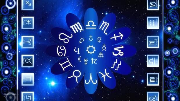 Знаки зодиака, которые не умеют прощать