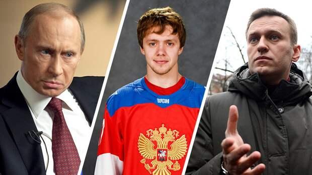 Навальный назвал Панарина самым крутым русским спортсменом: «Режет правду-матку, ничего небоясь»