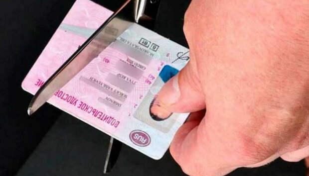 Автомобилиста из Карелии лишили водительских прав из-за наркотиков