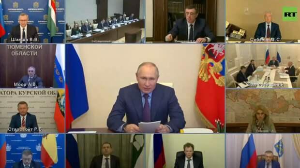 «Нужно убирать абсурдные нормы и правила»: Путин призвал избавиться от бюрократических процедур в соцсфере