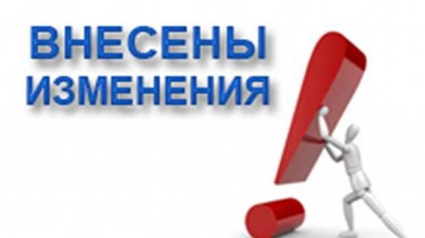 ГБУ «Нижнегорский районный ВЛПЦ» информирует