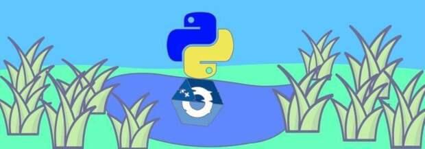 Высокоуровневые и низкоуровневые языки программирования