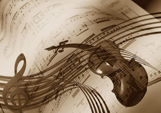 Почему музыка - классическая?