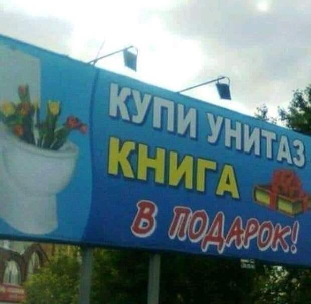 «Оксана-эмвеэфница» против безденежья Украины