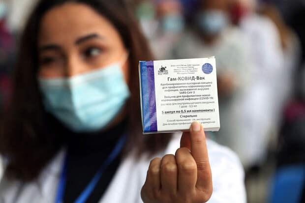 Россия подарила партию вакцины «Спутник V» Вьетнаму
