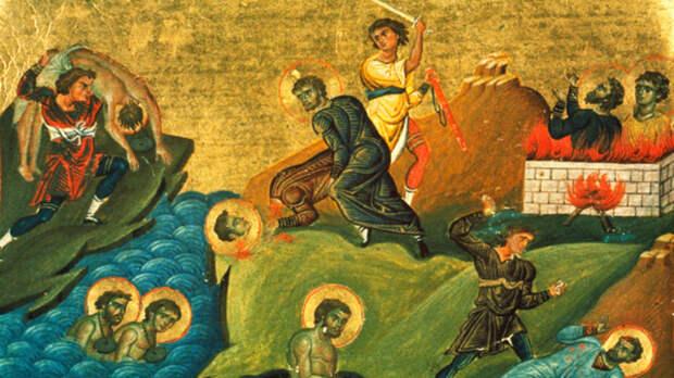 """""""Казнь устрашает только малодушных"""". Никомидийские мученики. Церковный календарь на 16 сентября"""
