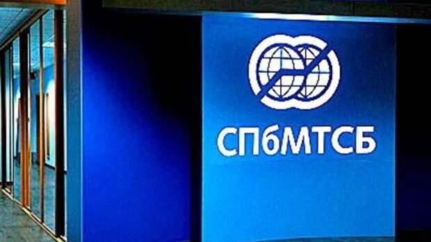 «Роснефть» наращивает долю вкрупнейшей товарной бирже РФ