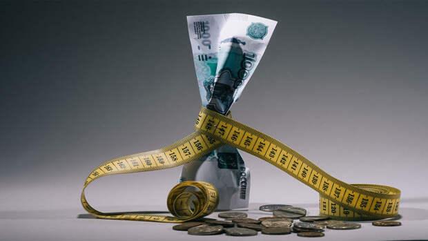 Эксперты ожидают новую волну мирового экономического кризиса