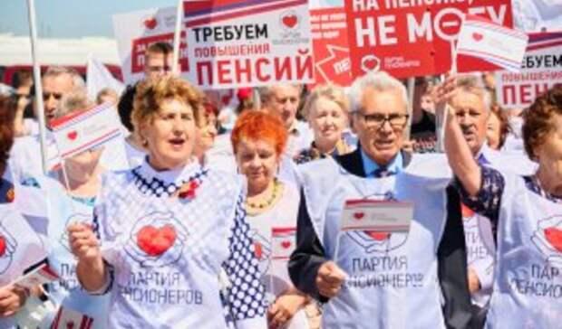 Партия пенсионеров: Маткапитал идет наипотеку, аненаповышение демографии