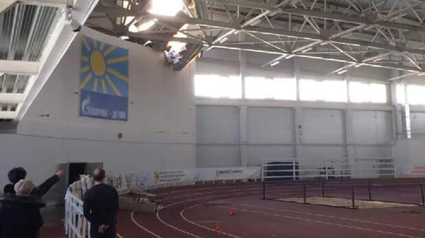 Во время детских соревнований в Кирове рухнула часть крыши спортивного комплекса