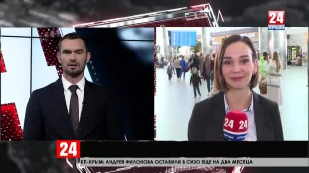 В аэропорту «Симферополь» завершился благотворительный флешмоб