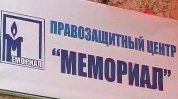 Либералы нашли оправдания анархисту Мифтахову, напавшему на офис «Единой России»