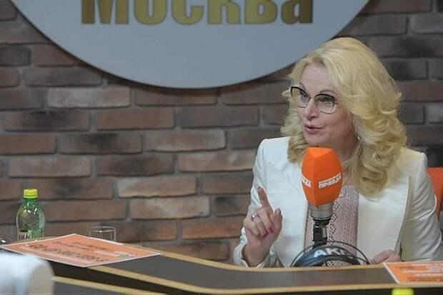 Голикова предложила расширить применение маткапитала для семей