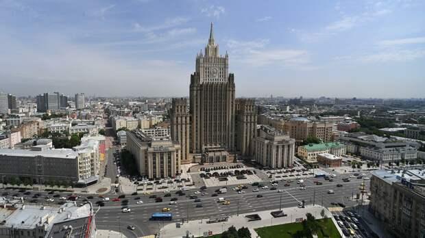 Русский МИД начал работать грамотно и филигранно