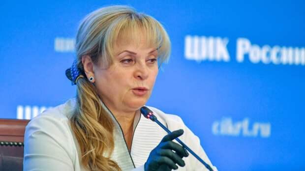 Памфилова оценила накал конкурентной борьбы на выборах в 2021 году