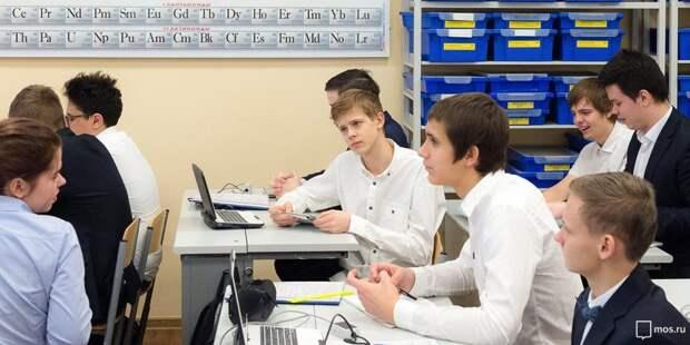 Школьники из Бегового прошли в полуфинал Всероссийской олимпиады