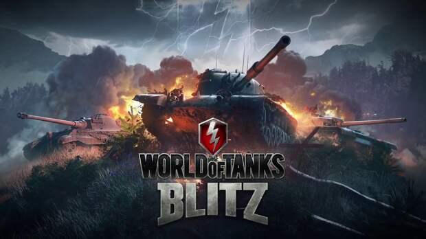 Чем игра World of Tanks Blitz порадовала игроков в честь юбилея