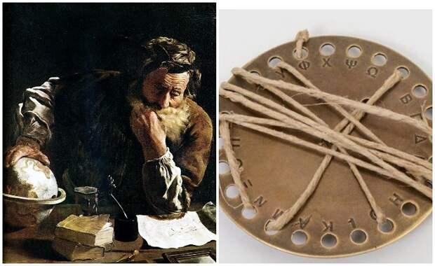 Самые интересные шифры прошлого: Какой была тайнопись Древнего мира и Средневековья