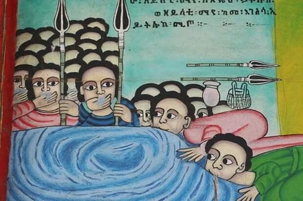 Эфиопские иконы (14)