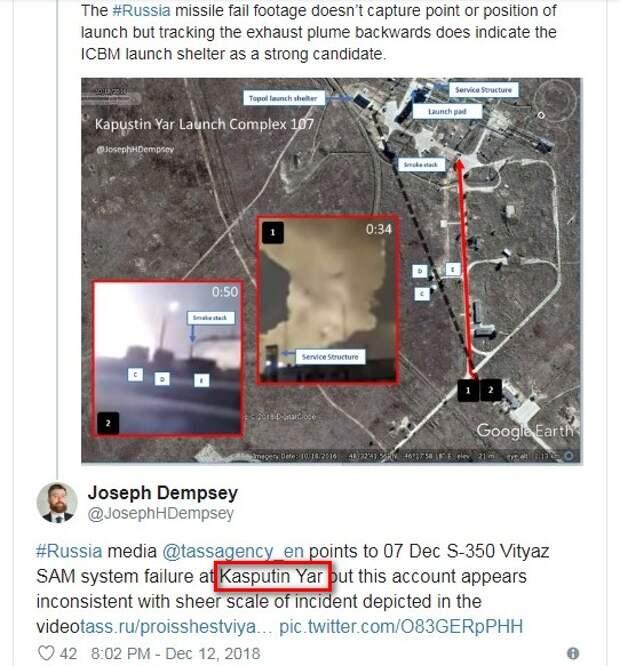Юрий Селиванов: Оружие первого удара отнюдь не ракеты!