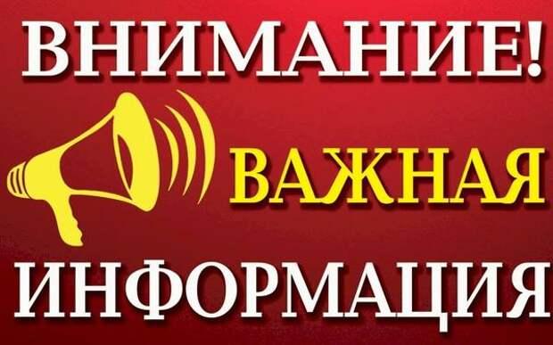 Родители будущих первоклашек Мордовии могут подать заявление в школу после 1 апреля