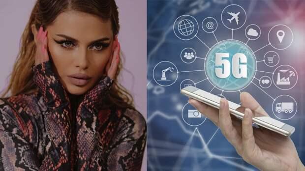 """""""Отправят в психушку"""": Боня сделала новое заявление про вышки 5G"""