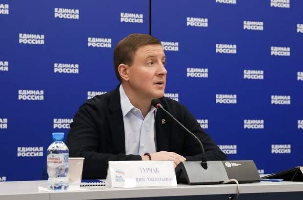 Турчак: «Единая Россия» подготовит список школ для капитального ремонта