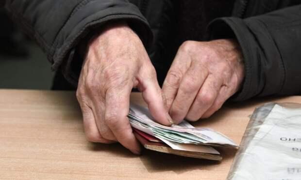 Минфин выступил против индексации пенсий работающим пенсионерам