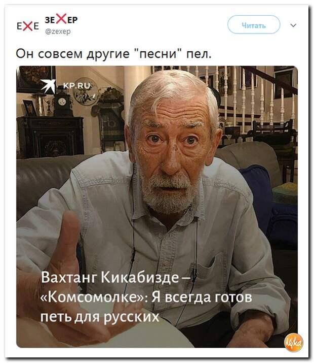 Соцсети жгут!!! С юмором и ехидными комментариями о последних событиях в мире