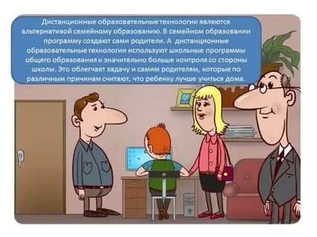Смешные комментарии. Подборка chert-poberi-kom-chert-poberi-kom-55080416012021-6 картинка chert-poberi-kom-55080416012021-6