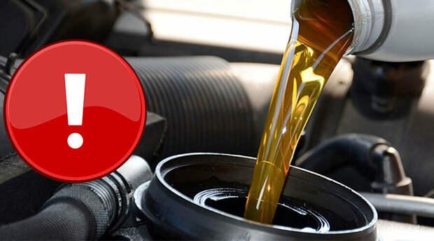 Замена моторного масла? Стоит ли промывать двигатель?