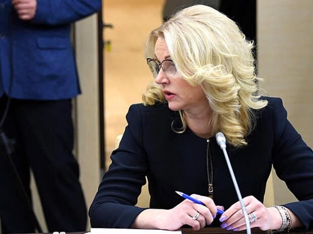 «Известия»: Голикова предложила расширить возможности использования маткапитала