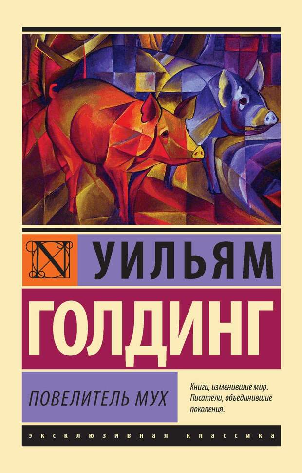10 самых обсуждаемых книг в истории литературы