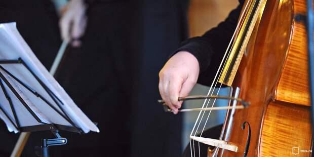 Студенты из Марьиной рощи заняли первые места на Всероссийском музыкальном конкурсе