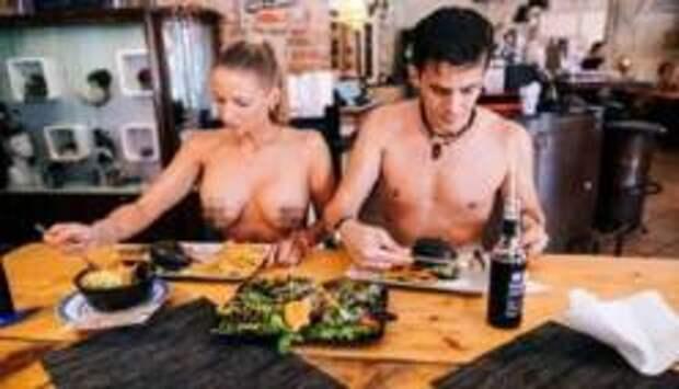 Где теперь ужинают нудисты Парижа?