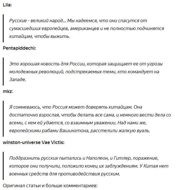 """СМИ Италии: """"Россияне перестали чувствовать себя европейцами"""" Комментарии итальянцев"""