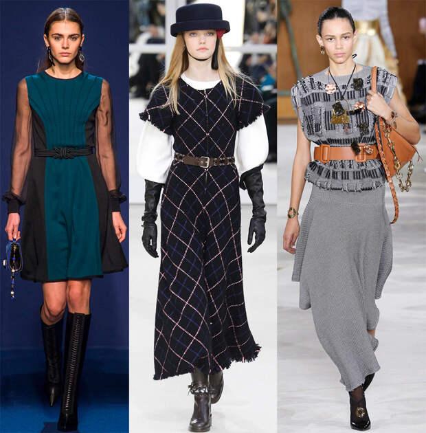 Женская мода 2016-2017