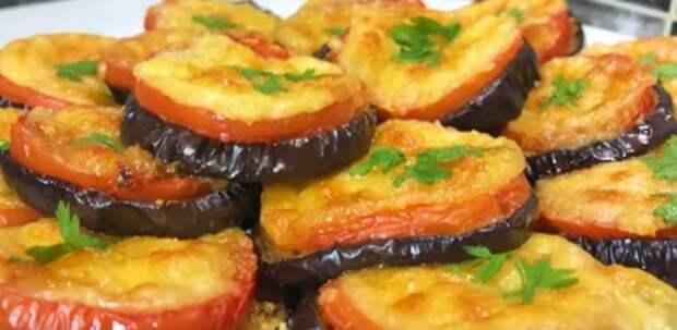 Баклажаны больше не жарю. Самый вкусный рецепт закуски из баклажан.