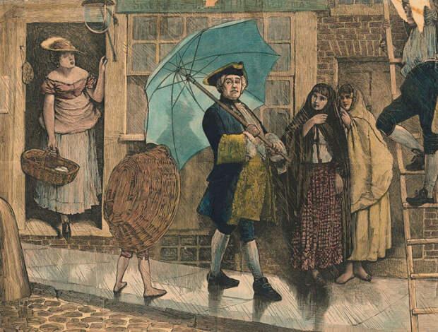 Стыд и позор: за что оскорбляли первого британца, использовавшего зонтик