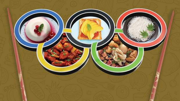 На Олимпиаде спортсмены будут есть нестандартные блюда, вот их рецепты