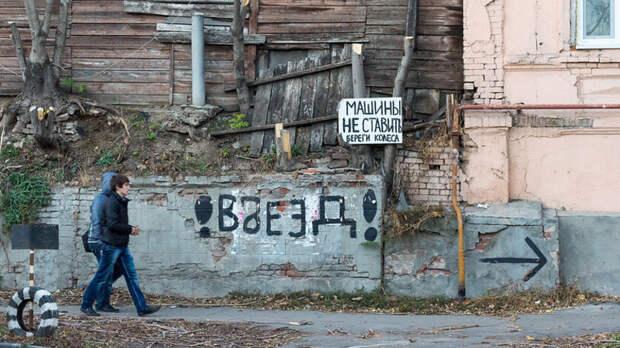 Вцентре Ростова для 349 исторических объектов создали «зону охраны»