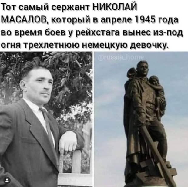Земляк-кузбассовец
