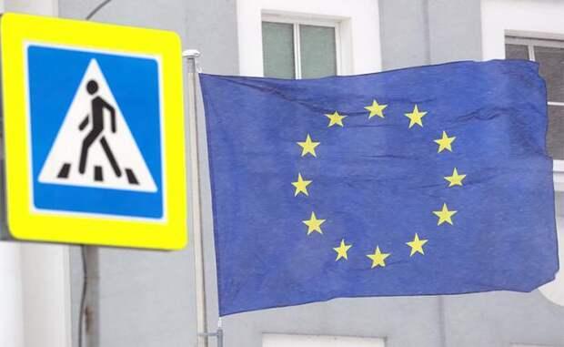 Похищение Европы у Вашингтона