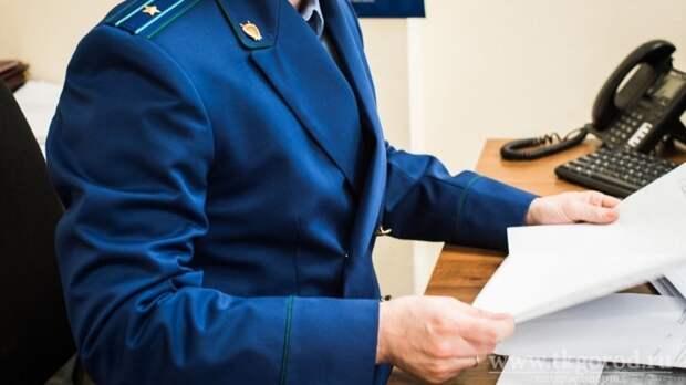 Транспортная прокуратура проводит проверку после аварии с судном «Русич-10» в Босфоре