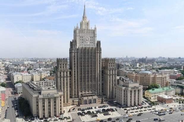 В МИД России сравнили действия чешских властей с произведением Кафки