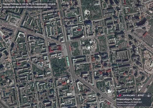 Опубликованы снимки парадов Победы, сделанные из космоса