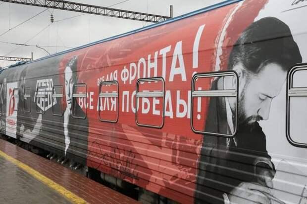 Более 200 волонтеров приняли участие ворганизации работы Поезда Победы